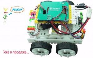 robototekhnik-mst